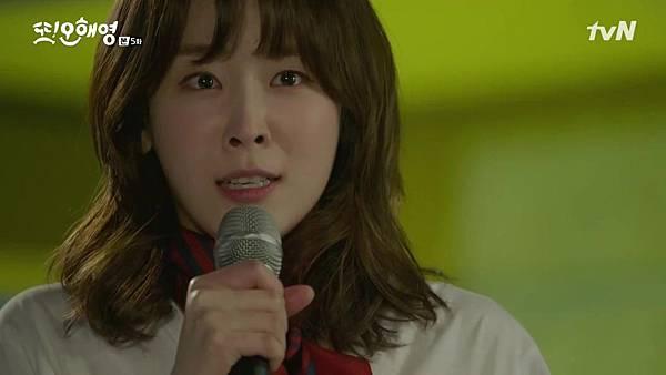 [tvN] 또 오해영.E05.160516.720p-NEXT.mp4_20160518_200649.609