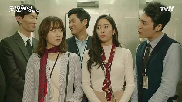 [tvN] 또 오해영.E05.160516.720p-NEXT.mp4_20160518_200022.796