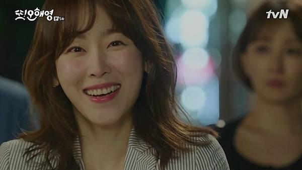 [tvN] 또 오해영.E05.160516.720p-NEXT.mp4_20160518_200719.234