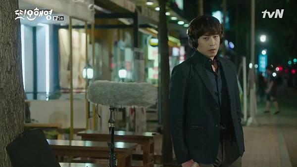 [tvN] 또 오해영.E05.160516.720p-NEXT.mp4_20160518_200736.625
