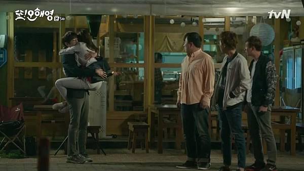 [tvN] 또 오해영.E05.160516.720p-NEXT.mp4_20160518_200802.734