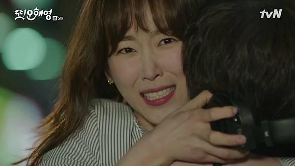 [tvN] 또 오해영.E05.160516.720p-NEXT.mp4_20160518_200757.875