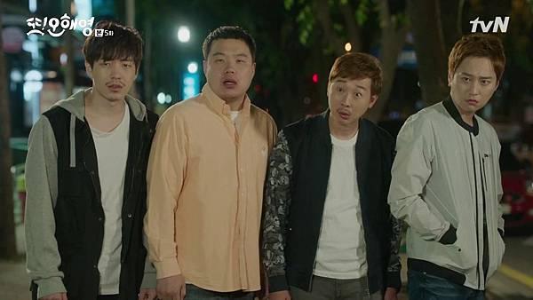 [tvN] 또 오해영.E05.160516.720p-NEXT.mp4_20160518_200828.953