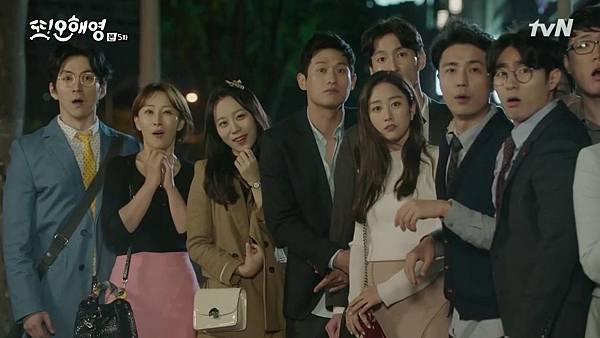[tvN] 또 오해영.E05.160516.720p-NEXT.mp4_20160518_200806.000