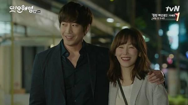 [tvN] 또 오해영.E05.160516.720p-NEXT.mp4_20160518_200858.468