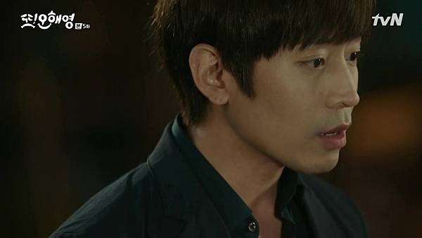 [tvN] 또 오해영.E05.160516.720p-NEXT.mp4_20160518_200913.453