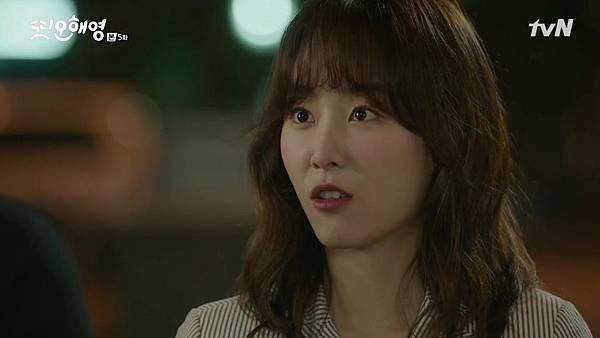 [tvN] 또 오해영.E05.160516.720p-NEXT.mp4_20160518_200923.828