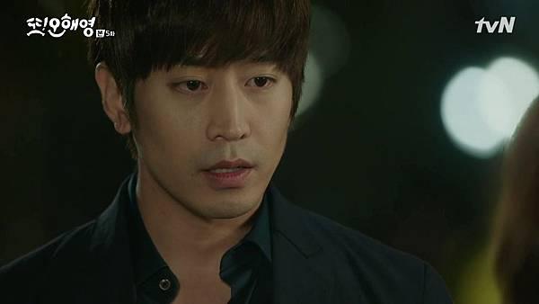 [tvN] 또 오해영.E05.160516.720p-NEXT.mp4_20160518_200932.437