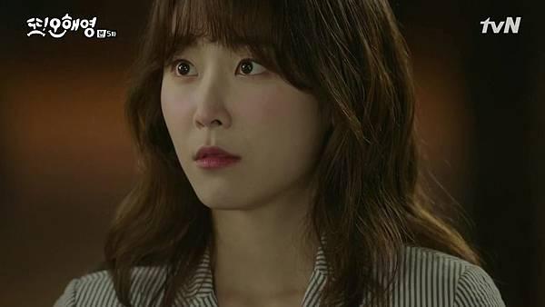 [tvN] 또 오해영.E05.160516.720p-NEXT.mp4_20160518_200935.312