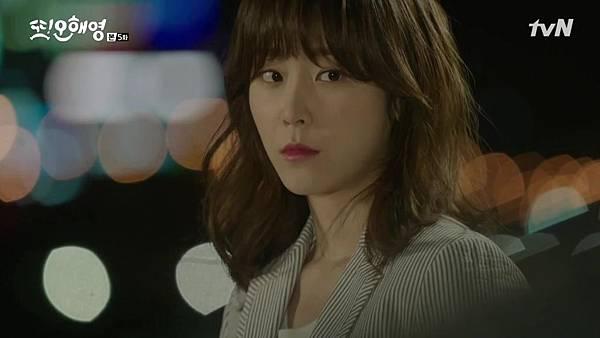 [tvN] 또 오해영.E05.160516.720p-NEXT.mp4_20160518_200948.046