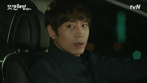 [tvN] 또 오해영.E05.160516.720p-NEXT.mp4_20160518_200944.312
