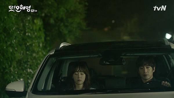 [tvN] 또 오해영.E05.160516.720p-NEXT.mp4_20160518_201001.906