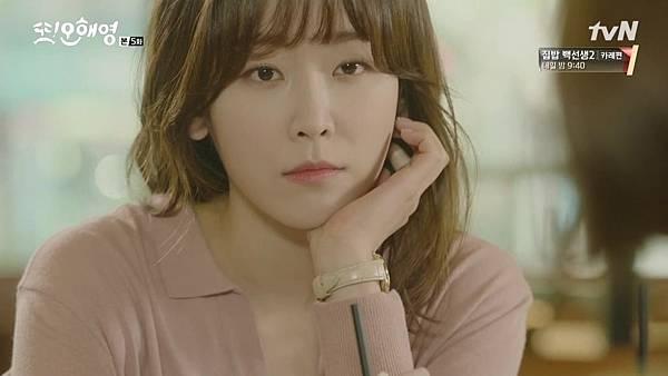 [tvN] 또 오해영.E05.160516.720p-NEXT.mp4_20160518_201012.859