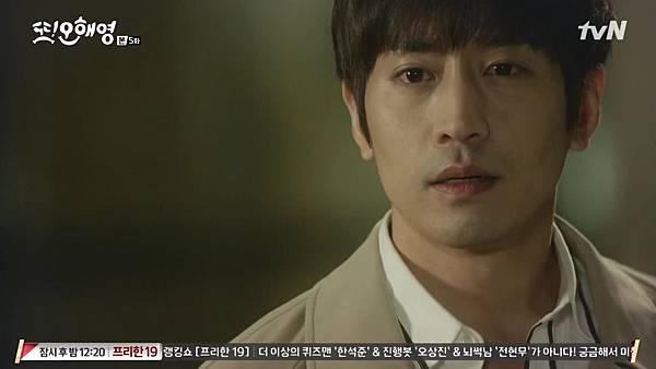 [tvN] 또 오해영.E05.160516.720p-NEXT.mp4_20160518_201050.406