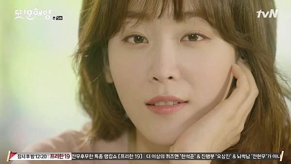 [tvN] 또 오해영.E05.160516.720p-NEXT.mp4_20160518_201049.140