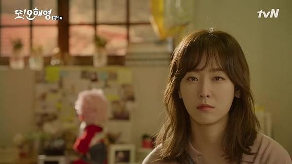 [tvN] 또 오해영.E05.160516.720p-NEXT.mp4_20160518_201100.796