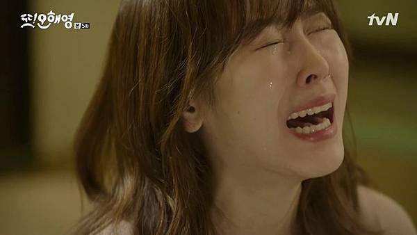 [tvN] 또 오해영.E05.160516.720p-NEXT.mp4_20160518_201109.765
