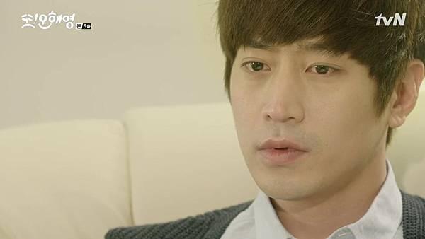 [tvN] 또 오해영.E05.160516.720p-NEXT.mp4_20160518_201126.187