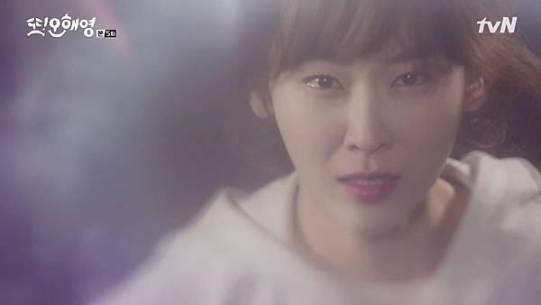 [tvN] 또 오해영.E05.160516.720p-NEXT.mp4_20160518_201253.765