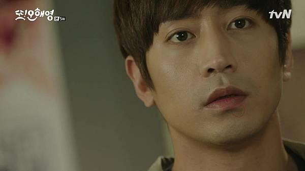 [tvN] 또 오해영.E05.160516.720p-NEXT.mp4_20160518_201259.687