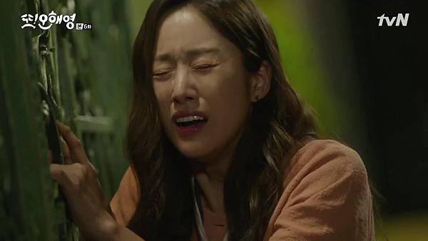 [tvN] 또 오해영.E06.160517.720p-NEXT.mp4_20160519_202537.671