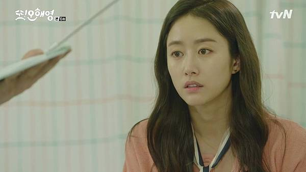 [tvN] 또 오해영.E06.160517.720p-NEXT.mp4_20160519_202554.671