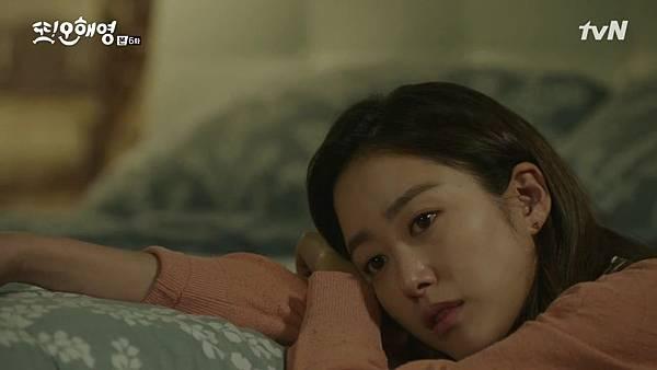 [tvN] 또 오해영.E06.160517.720p-NEXT.mp4_20160519_202614.734