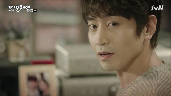 [tvN] 또 오해영.E06.160517.720p-NEXT.mp4_20160519_202609.234
