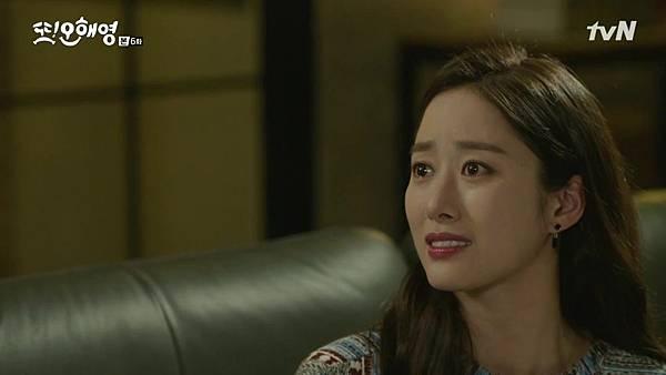 [tvN] 또 오해영.E06.160517.720p-NEXT.mp4_20160519_203422.515