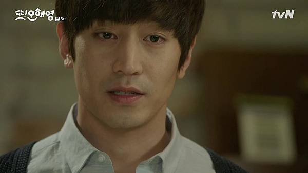 [tvN] 또 오해영.E06.160517.720p-NEXT.mp4_20160519_203426.656