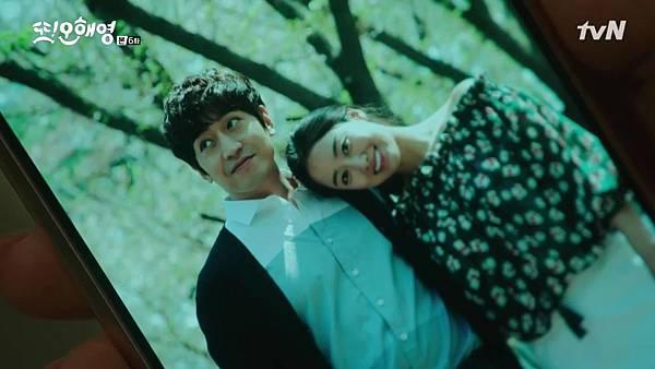 [tvN] 또 오해영.E06.160517.720p-NEXT.mp4_20160519_203926.906