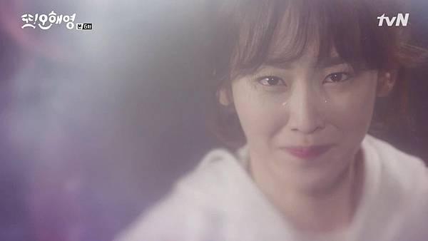 [tvN] 또 오해영.E06.160517.720p-NEXT.mp4_20160519_202652.812