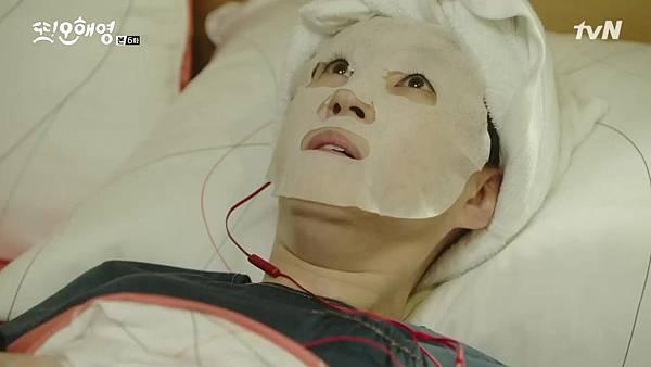 [tvN] 또 오해영.E06.160517.720p-NEXT.mp4_20160519_202728.343