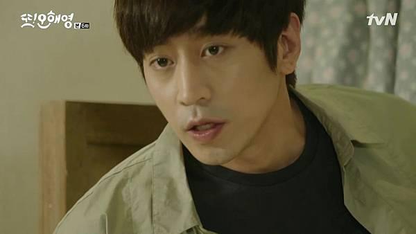 [tvN] 또 오해영.E06.160517.720p-NEXT.mp4_20160519_202859.015