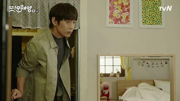 [tvN] 또 오해영.E06.160517.720p-NEXT.mp4_20160519_202904.890