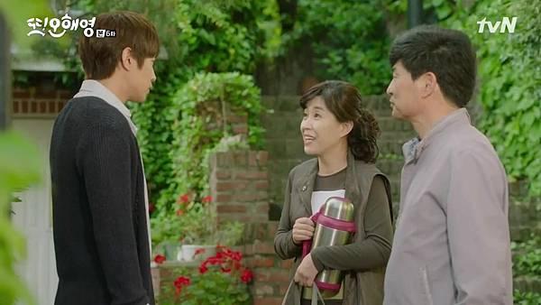 [tvN] 또 오해영.E06.160517.720p-NEXT.mp4_20160519_202945.578