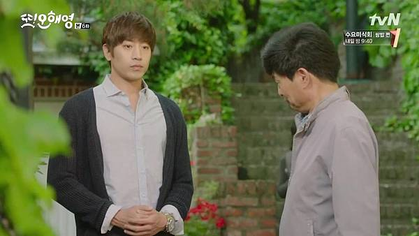 [tvN] 또 오해영.E06.160517.720p-NEXT.mp4_20160519_203016.843