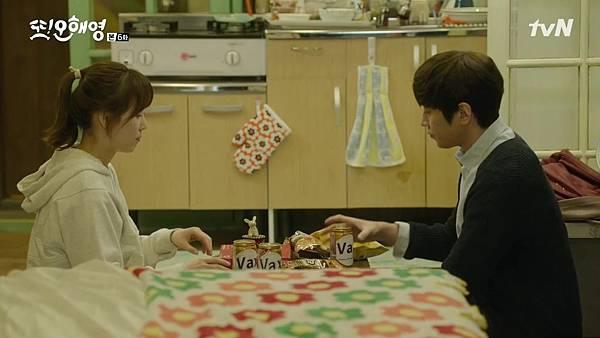 [tvN] 또 오해영.E06.160517.720p-NEXT.mp4_20160519_203057.031