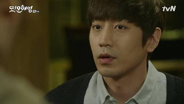 [tvN] 또 오해영.E06.160517.720p-NEXT.mp4_20160519_203107.078