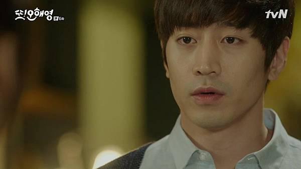 [tvN] 또 오해영.E06.160517.720p-NEXT.mp4_20160519_203308.562
