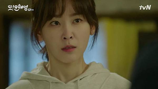 [tvN] 또 오해영.E06.160517.720p-NEXT.mp4_20160519_203240.250