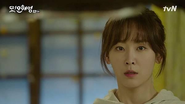 [tvN] 또 오해영.E06.160517.720p-NEXT.mp4_20160519_203159.359