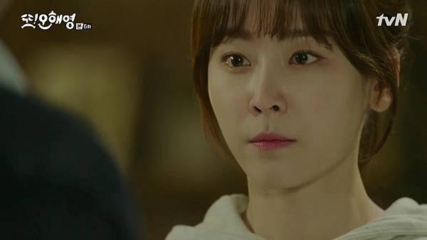 [tvN] 또 오해영.E06.160517.720p-NEXT.mp4_20160519_203343.390