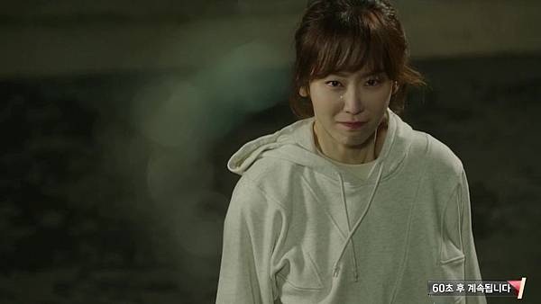 [tvN] 또 오해영.E06.160517.720p-NEXT.mp4_20160519_203500.984