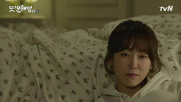 [tvN] 또 오해영.E06.160517.720p-NEXT.mp4_20160519_203555.671
