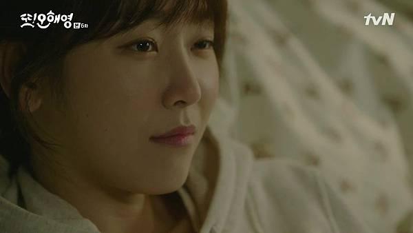 [tvN] 또 오해영.E06.160517.720p-NEXT.mp4_20160519_203558.390