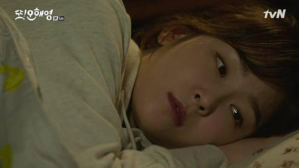 [tvN] 또 오해영.E06.160517.720p-NEXT.mp4_20160519_203611.218