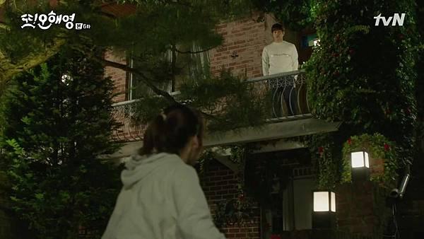 [tvN] 또 오해영.E06.160517.720p-NEXT.mp4_20160519_203645.578