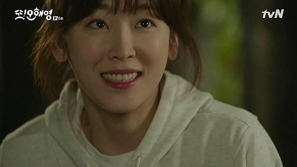 [tvN] 또 오해영.E06.160517.720p-NEXT.mp4_20160519_203642.656