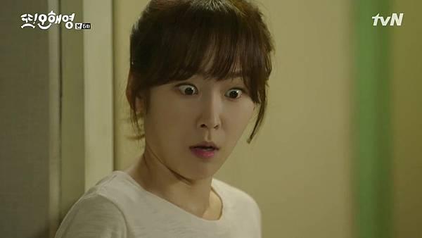 [tvN] 또 오해영.E06.160517.720p-NEXT.mp4_20160519_204010.406
